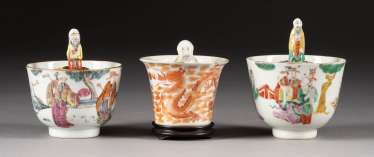 THREE TEA CUPS WITH FLOATING FIGURES China