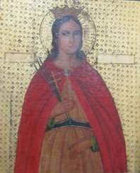 Holy Martyr Irene of