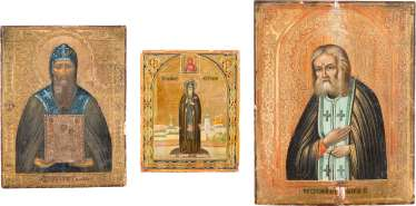 FOUR SMALL ICON WITH THE CHURCH OF THE HOLY
