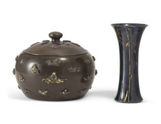 A LIDDED BRONZE JAR AND A SHAKUDO GU-FORM VASE
