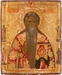 A BIG ICON WITH THE SAINT CHARALAMPOS