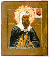 A small icon of the Holy Patriarch Germogen (?)