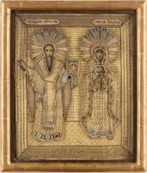 ICON WITH THE SAINT STEFAN VON PERM AND SAINT GLAFIRA WITH STICK-OKLAD Russia