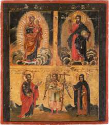 THREE FIELDS-ICON OF THE MOTHER OF GOD, CHRIST, AND THE HOLY ONE OF JACOB, THE GUARDIAN ANGEL AND EUDOKIA
