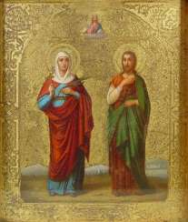 The Holy martyrs Natalia and Adrian
