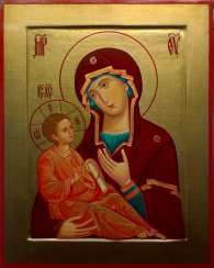The Icon Of The Mother Of God Hodegetria. The Monastery Of Chilandar.