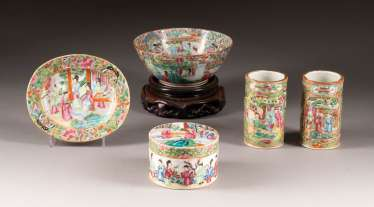 FIVE-PIECE SET: KANTON PORCELAIN China