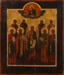 Icon with Christ and the saints.