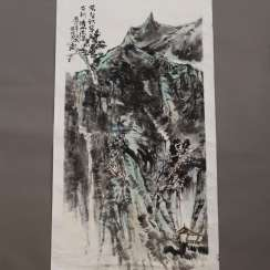 "Chinese scroll painting -Yang Jun (born 1965 Guizhou) - mountain landscape, titled ""万壑 积翠 古寺 清 山 流瀑"", colors and ink on rice paper, labeled and sealed, laid on paper, partly damaged at the edges + tears, approx. 138 x 69 cm, loose"