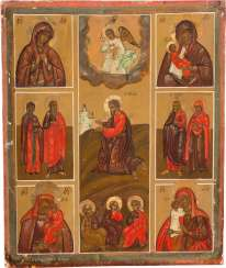 THE MORE FIELDS ICON WITH CHRIST ON THE MOUNT OF OLIVES, MERCY PICTURES OF THE MOTHER OF GOD AND SELECTED SAINTS