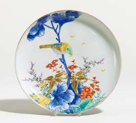 DISH WITH SINGING BIRD ON A BRANCH