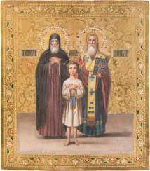 ICON WITH THREE SAINTS, LAWRENCE, GAVRIIL AND KIRILL