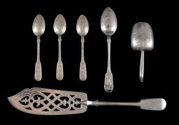 FISCHER, JACK, SUGAR SCOOP, AND FOUR SPOONS