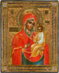 SMALL DATED ICON WITH THE MOTHER OF GOD 'THE FASTER HEARING' (SKOROPOSLUSNITSA) Mount Athos