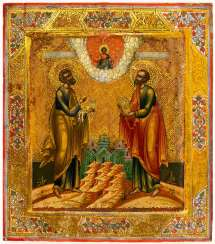 HL. APOSTLES PETER AND PAUL