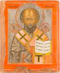 A LARGE ICON WITH ST. NICHOLAS OF MYRA