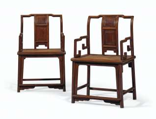 A PAIR OF BURL-INSET HONGMU ARMCHAIRS