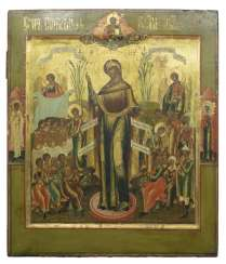 A big icon of the mother of God JOY of ALL who sorrow ends