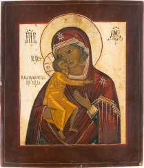 ICON WITH THE MOTHER OF GOD FEODOROVSKAJA Russia
