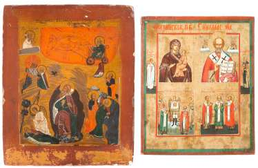 TWO ICONS: THE FOUR FIELDS ICON WITH THE MOTHER OF GOD AND SAINTS, AND OF THE PROPHET ELIAS IN THE DESERT AND HIS FIERY ASCENSION