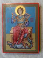 The icon of the Holy great Martyr George the victorious.