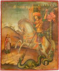 ICON WITH THE SAINT GEORGE THE DRAGON SLAYER