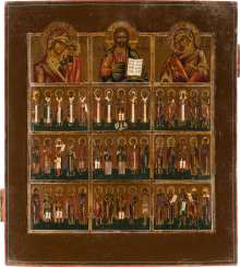 LARGE MULTIPLE FIELDS ICON WITH DEESIS AND SELECTED SAINTS Russia
