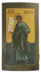 Very large icon of the prophet Habakkuk
