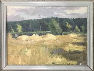 Дучиц Н.В. Картина, 1963 год.