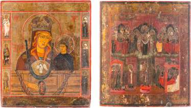 TWO ICONS: THE MOTHER OF GOD 'SOFTEN THE HARD HEARTS' AND MOTHER OF GOD POKROV