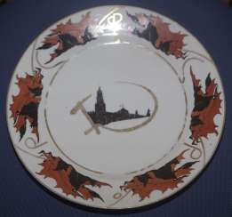 Plate from the service for five years