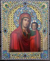 Icon of the Mother of God of Kazan. Silver frame with enamel.