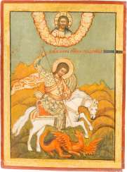 LARGE-FORMAT ICON WITH THE SAINT GEORGE THE DRAGON SLAYER