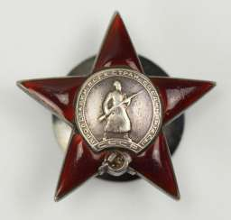 Soviet Union: order of the Red star - 136539.