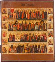 MONTH ICON OF SEPTEMBER, WITH TWELVE MIRACULOUS IMAGES OF THE MOTHER OF GOD