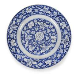 Porcelain Plate With Lotus Decor