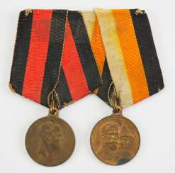 Russia: Medalbar with 2 awards.