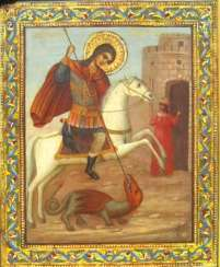 The Holy GreatMartyr George the victory-bearer