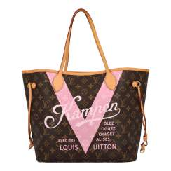 LOUIS VUITTON x Kampen shopper tote bag