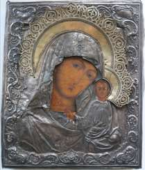 Russian icon Kazan mother of God silver 84 sample