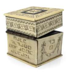 RING BOX WITH MASONIC