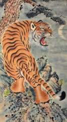 Anonymous painting of a snarling tiger