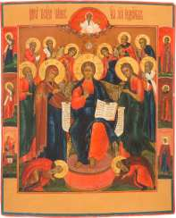 A MONUMENTAL ICON OF THE EXTENDED DEESIS