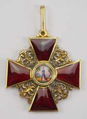 Russia: Order of St. Anne, 2nd model (1810-1917), 1st class gem.