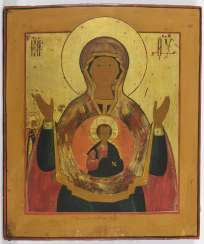 "Icon with ""Our Lady of the Sign"""