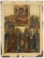 Large Holy Icon