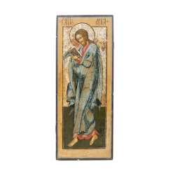 LARGE-FORMAT ICON WITH THE EVANGELIST LUKAS