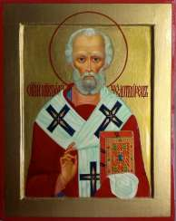 Icon Of St. Nicholas The Wonderworker.