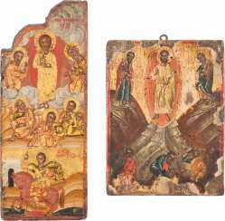 A SMALL ICON, AND WINGS OF A TRIPTYCH WITH THE TRANSFIGURATION OF CHRIST