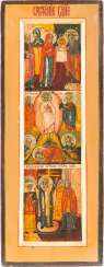 ICONS-FRAGMENT WITH THE PRESENTATION OF CHRIST IN THE TEMPLE, THE TRANSFIGURATION AND THE EXALTATION OF THE TRUE CROSS